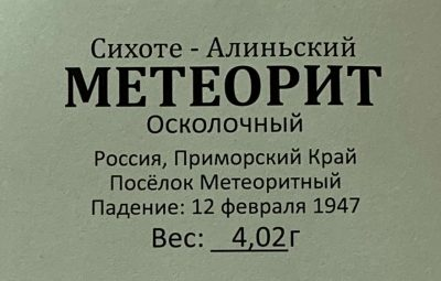 certifikat-402